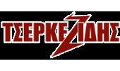 Τσερκεζίδης