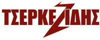 Μπαταριες Αυτοκινητων, Μπαταριες Αυτοκινητου Τσερκεζιδης - Tserkezidis Car Batteries
